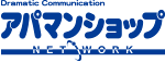 logo_apaman